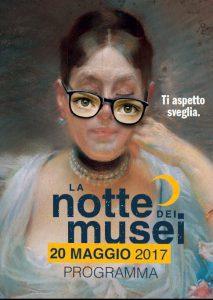 Notte dei Musei 2017 a Roma